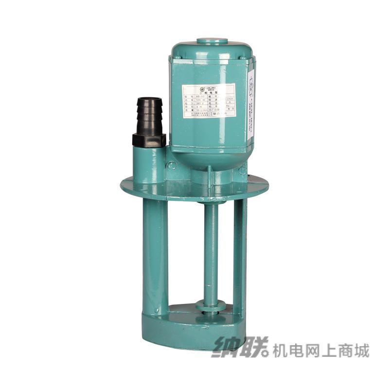 纳联机电 机床冷却泵-AB-50/120W三铜