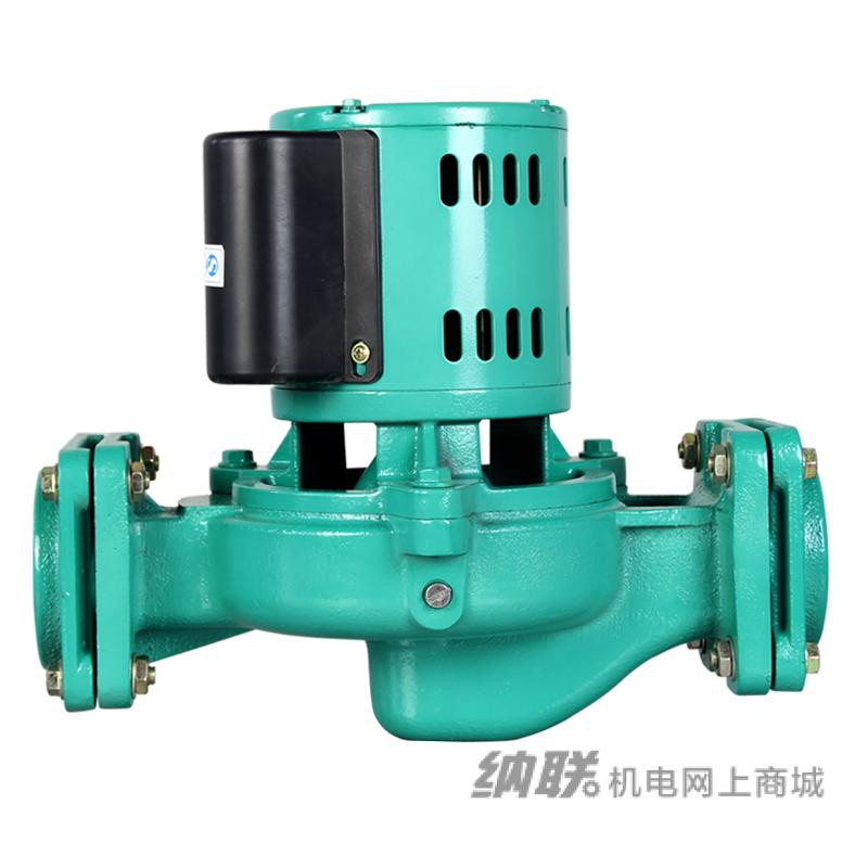 纳联机电 冷热水循环管道泵-HJ-133E
