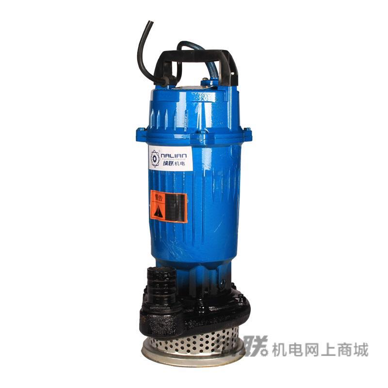 纳联机电 潜水泵-QDX15-10-0.75单铜-人民款