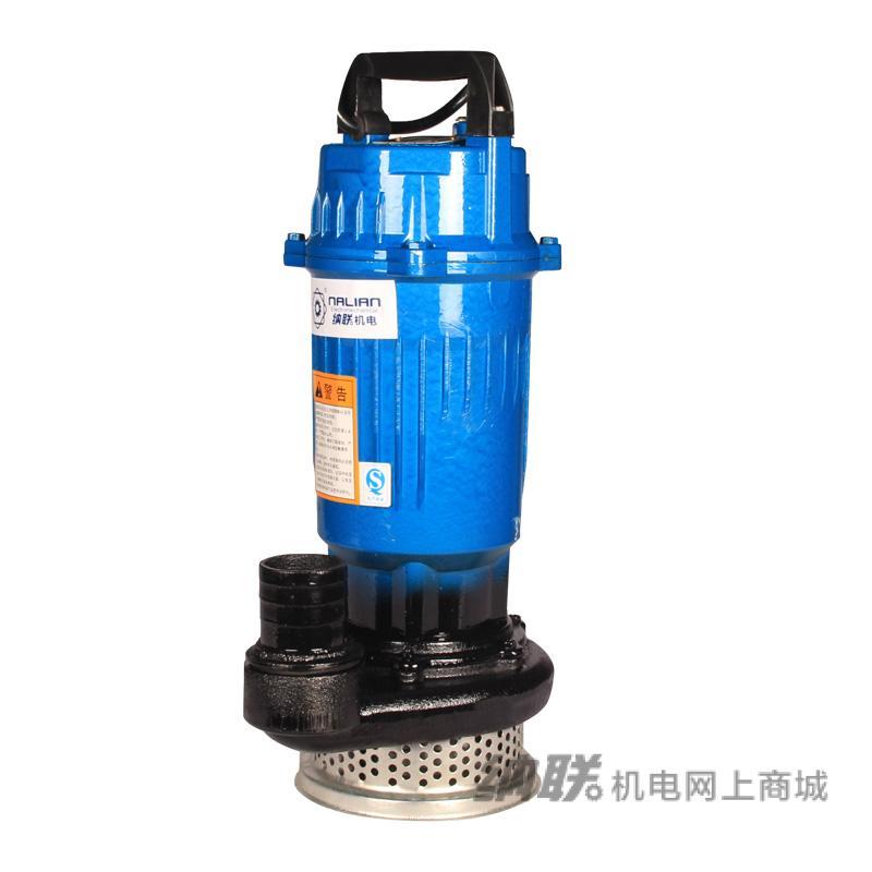 纳联机电 潜水泵-QDX10-13-0.75单铜-人民式