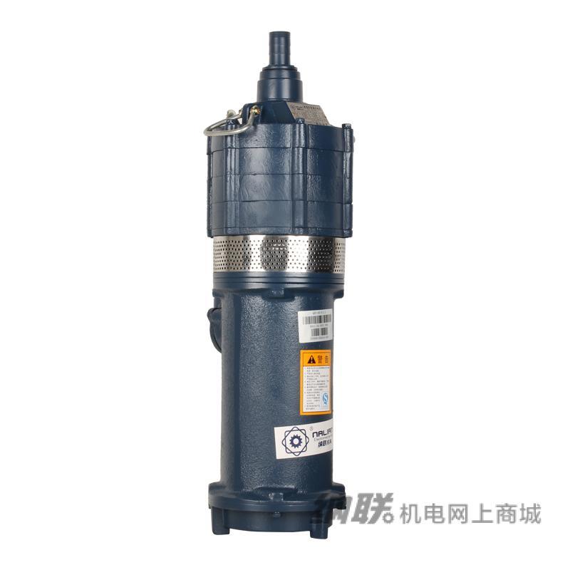 纳联机电 多级潜水泵-Q3-60/4-1.5