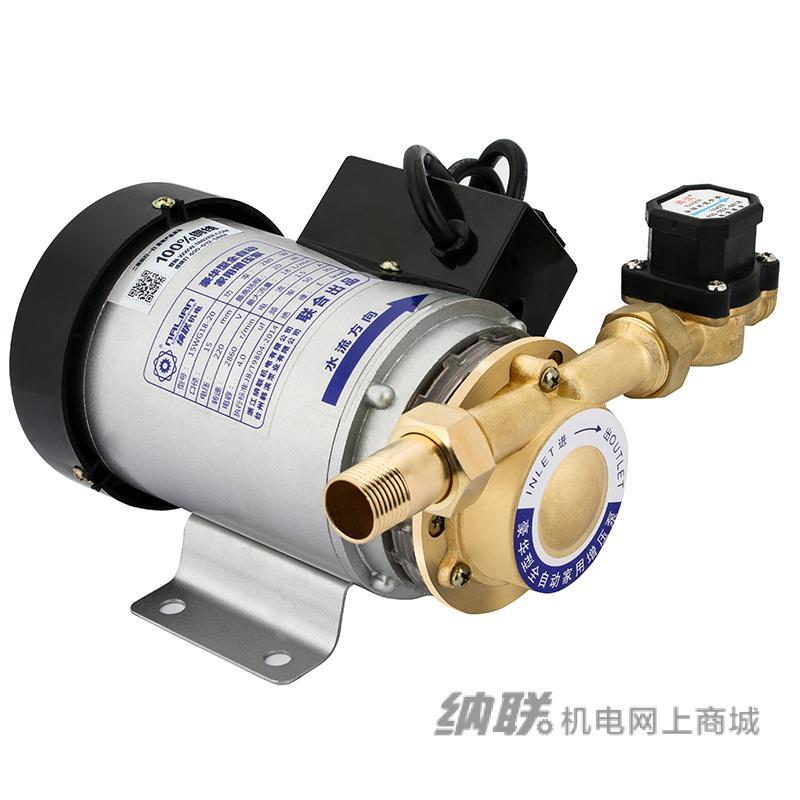 纳联机电 增压泵-15WG18-20(精包装)(可调节开关)