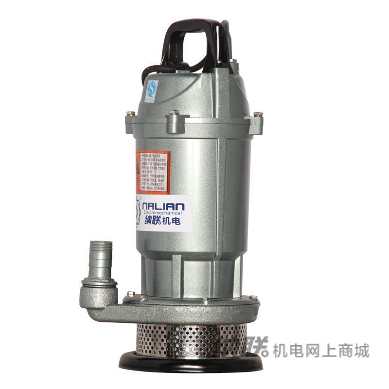 纳联机电 潜水泵-25QDX3-20-0.55(大元式)