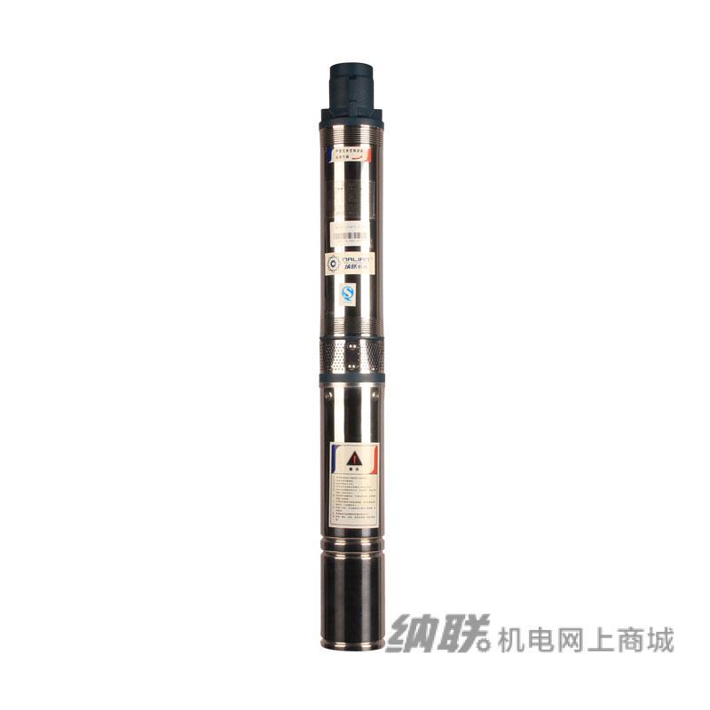 纳联机电 深井泵-特价机100QJD1.5-40/8-0.55铝