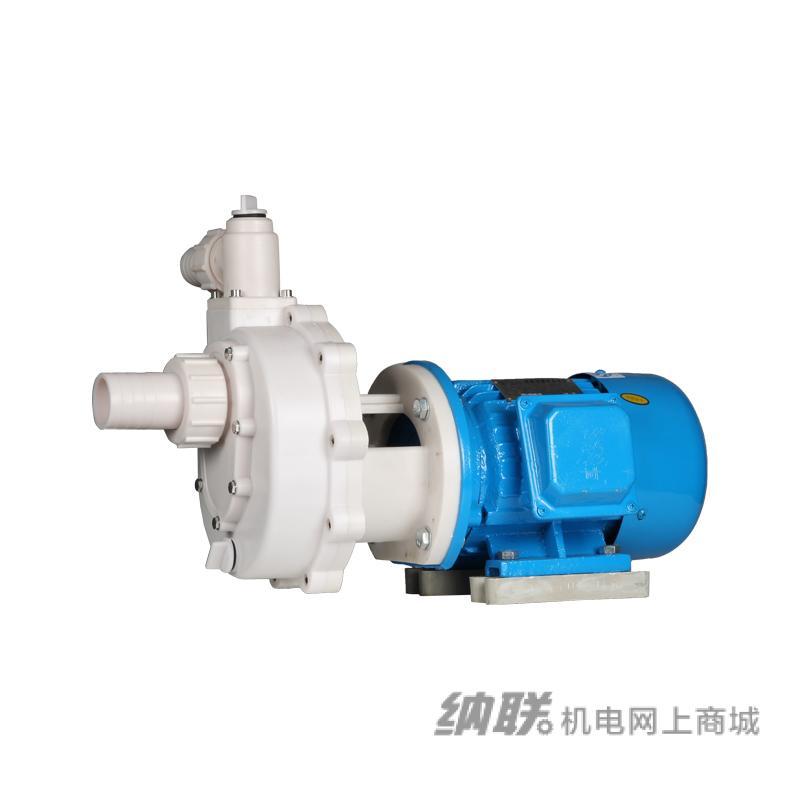 纳联机电 耐腐自吸泵-FSZ40*32-15/1.5kw 单