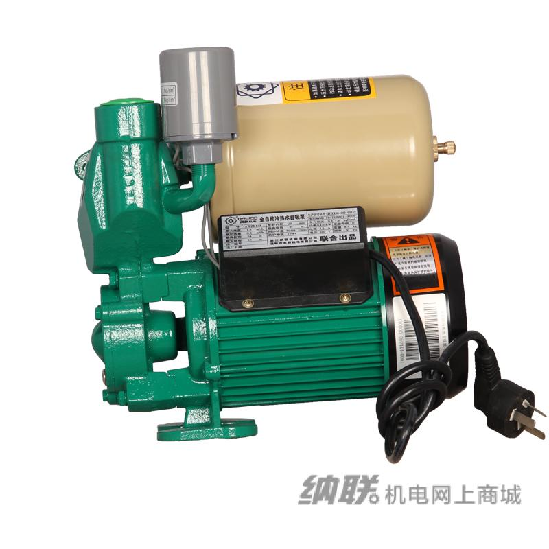 纳联机电 全自动冷热水自吸泵-1AWZB125