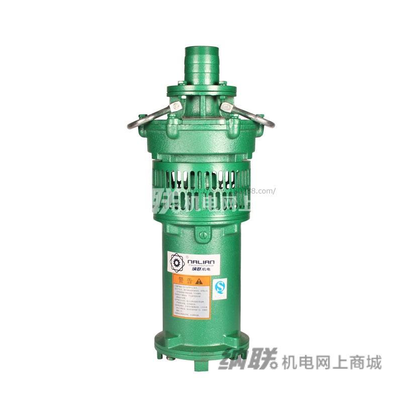 纳联机电 油浸泵-QY15-60/2-4