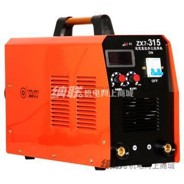 纳联机电 逆变直流手工弧焊机-ZX7-315