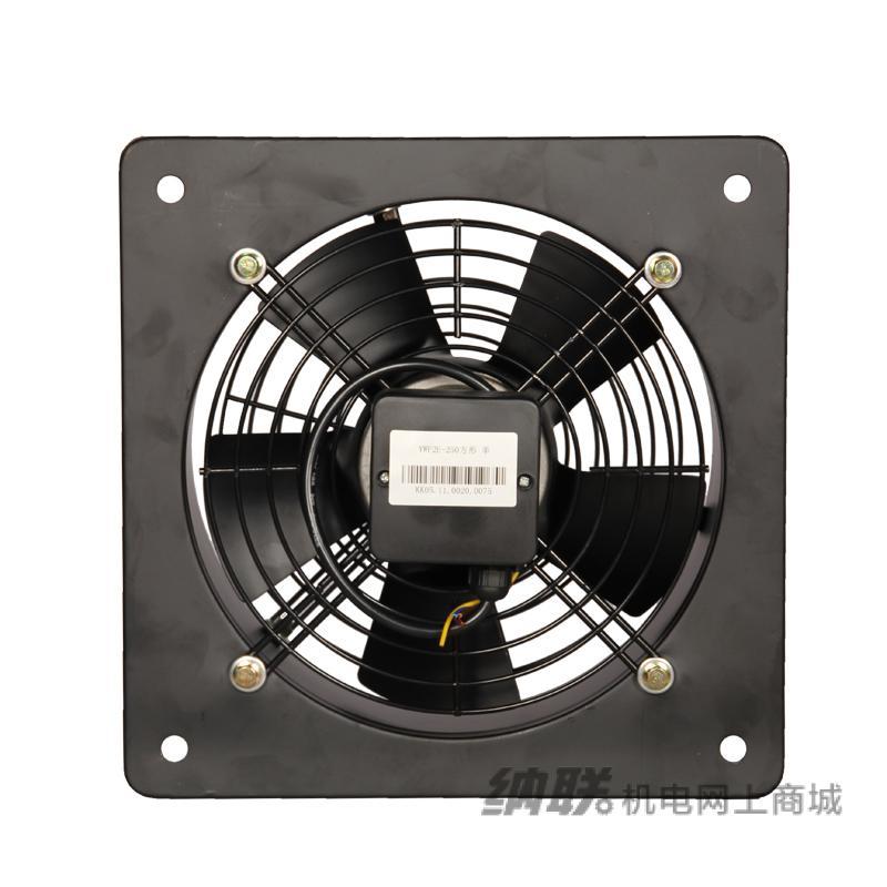 纳联机电 外转子轴流风机-YWF2E-250方形 单