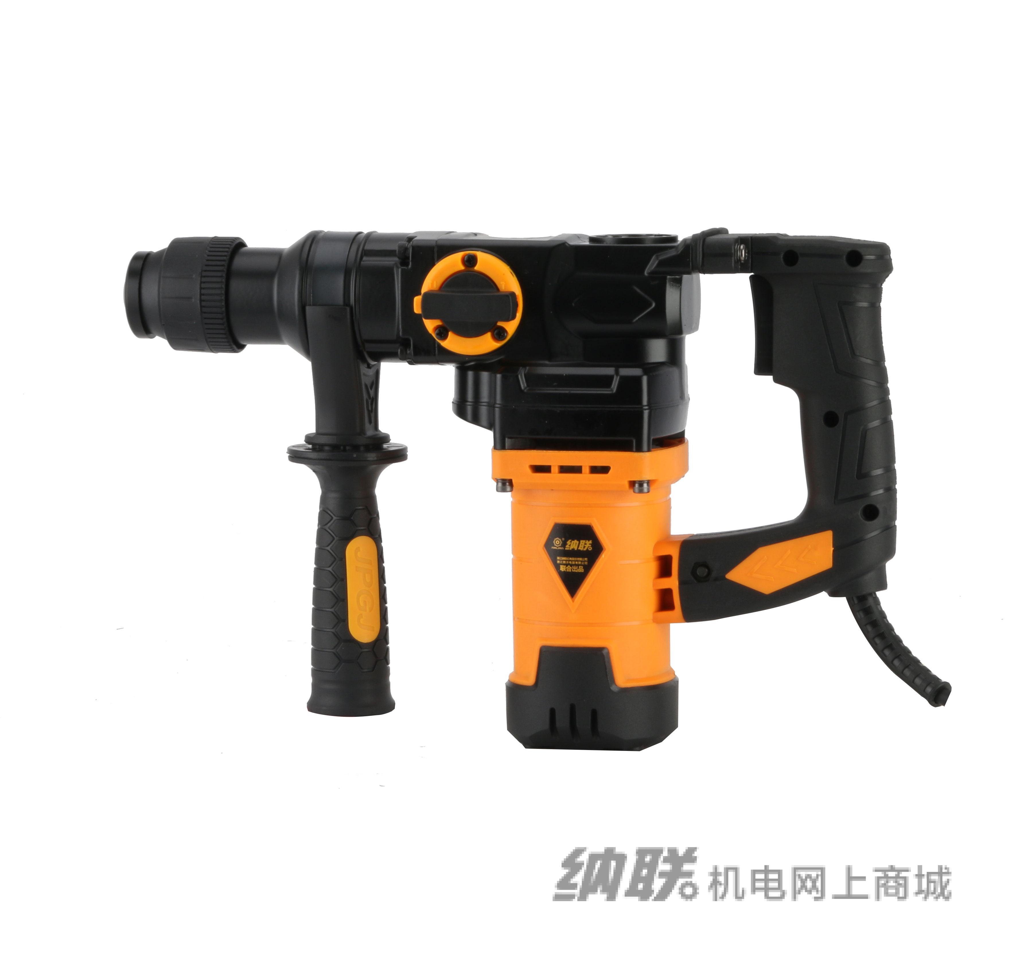 纳联机电 电锤-Z1A2-28SRE/1050W双用工业级