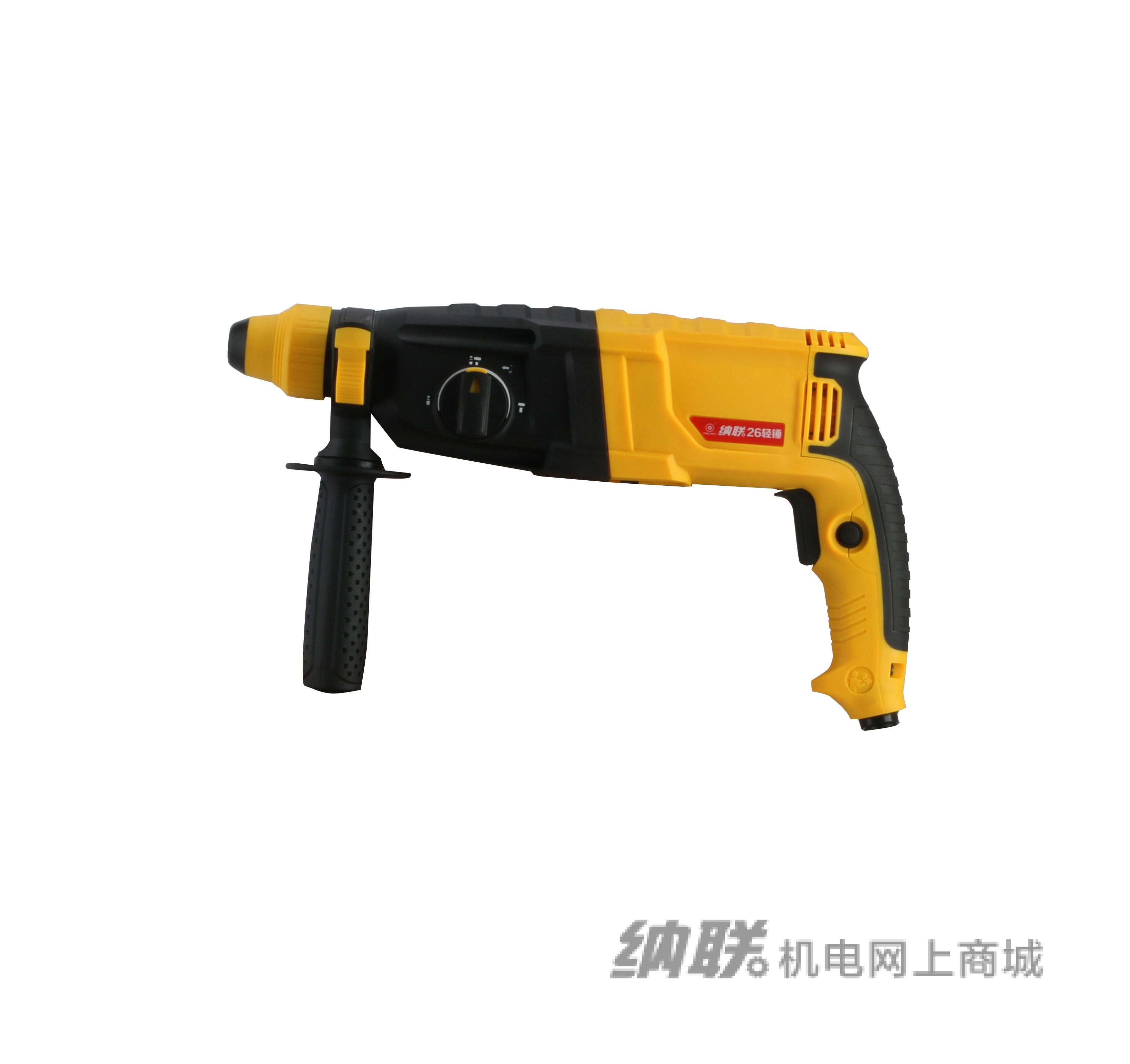 纳联机电 电锤-Z1A2-26SRE/780W三用轻型